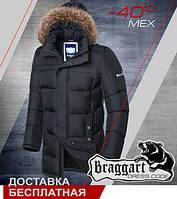 Зимняя куртка мужская с мехом