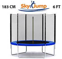 Батут SkyJump 183 см с защитной сеткой спортивный игровой (батут із захисною сіткою ігровий), фото 1
