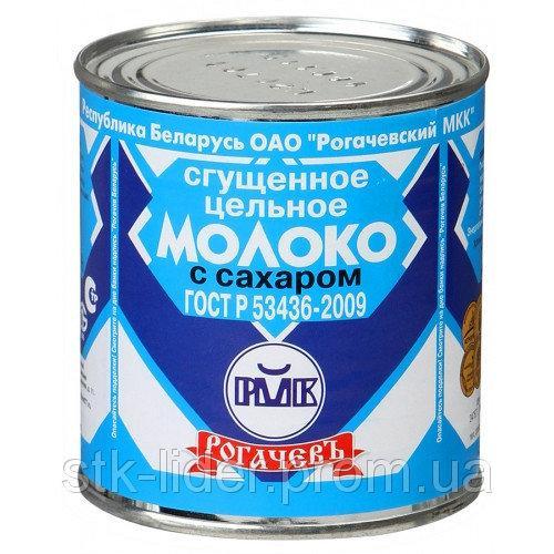 """Молоко сгущенное  8,5%  380г """"Рогачевъ"""""""