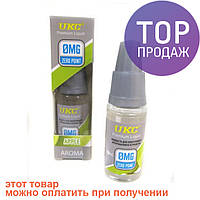Жидкость для электронных сигарет UKC apple 0 Mg