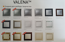 Valena classic Legrand рамки