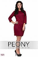 Платье Оклахома (48 размер, бордо) ТМ «PEONY»