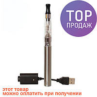 Электронная сигарета EGO CE4 650 mAh Silver/электронное устройство для парильщика
