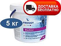 """Препарат для нейтрализации хлора """"Dechlor"""" FROGGY, 5 кг"""