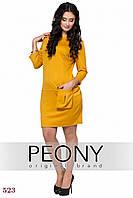 Платье Оклахома (50 размер, оранж) ТМ «PEONY»