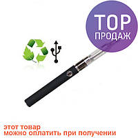 Электронная сигарета Mini X9-1 Black/электронное устройство для парильщика