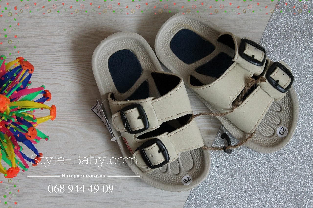 Деская летняя обувь сланцы шлепки для мальчика тм Super Gear р.24,25,27,28,29,31 - Style-Baby детский магазин в Киеве