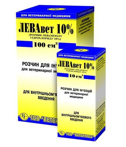 Левавет 10% (левамизол 100 мг) 20 мл ветеринарный противопаразитарный препарат