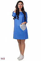 Платье Вирджиния (48 размер, электрик джинс) ТМ «PEONY»