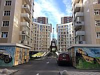 Подключить Интернет ул Академика Филатова Киев - IPnet, фото 1