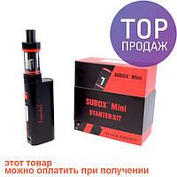 Электронная сигарета Kanger Tech SUBOX Mini\электронное устройство для парильщика