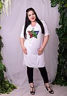 Повседневный женский костюм в батальных размерах o-ta1051381