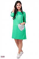 Платье Вирджиния (48 размер, зеленый джинс) ТМ «PEONY»