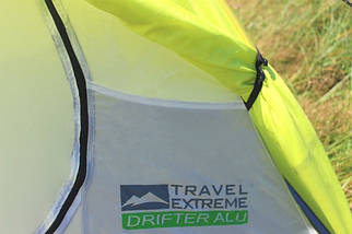Палатка туристическая Travel Extreme двухместная Drifter, фото 2