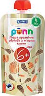 Овоще-мясное пюре Органическое овощное с мясом курицы с 6 месяцев 110 г Ponn 1224205