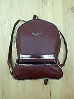 Женский рюкзак модный красивый бордовый модный Fashion
