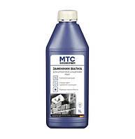 Заменитель извести МТС (Германия) 1 литр (добавка до бетона)