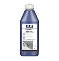 Гидрофобная добавка МТС (Германия) 1 литр (добавка до бетона)