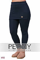 Лосины с юбкой №2 (50 размер, тёмно-синий) ТМ «PEONY»
