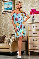 Шифоновое, голубое летнее платье,с цветочным принтом, размеры 42-48
