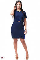 Платье Саона (54 размер, тёмно-синий) ТМ «PEONY»