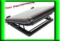 Подставка для ноутбука с охлаждением Ergo Stand