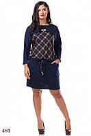 Платье Сара (54 размер, синий+клетка коричневая) ТМ «PEONY»