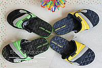 Подростковые шлепки для мальчика в бассейн на море тм Super Gear р.37,38,39,40,41