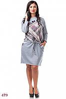Платье Сара (56 размер, серый+диагональ цикломен) ТМ «PEONY»