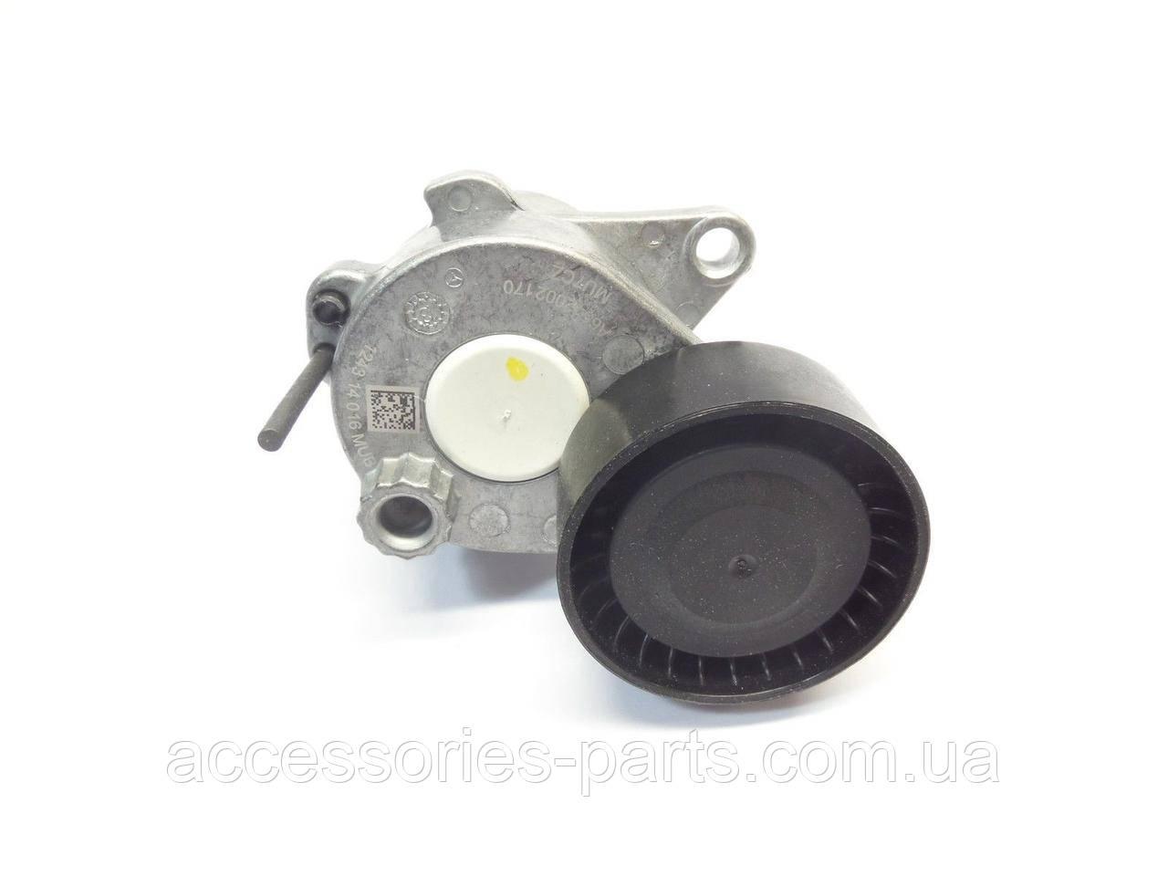 Натяжитель приводного ремня Mercedes M651 / ML/GLE W166 / C W204 / GLK X204 / E C207/W212 / CLS C218  - Accessories-Parts.com.ua в Луцке