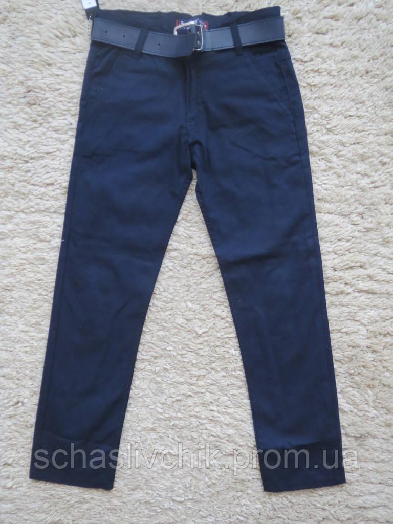 Котоновые брюки для мальчиков подростков,ШКОЛА.Размеры 8-12 см.Фирма Sercino. Турция