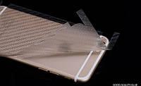 Защитная карбоновая пленка для iPhone 6 Plus / 6s Plus