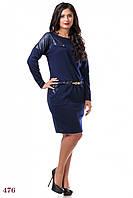 Платье Миннесота (54 размер, тёмно-синий) ТМ «PEONY»