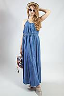 Платье-сарафан в пол на бретелях джинсовое тонкий синий  Only