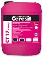 Грунтовка глубокопроникающая бесцветная Церезит (Ceresit) CT 17 Супер, 10 л