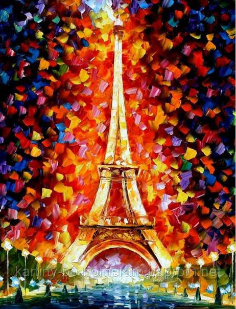 картина по номерам эйфелева башня афремов