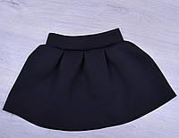 """Юбка школьная """"Тюльпан"""" для девочек. 4-6 лет. Черная. Школьная форма оптом, фото 1"""