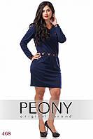 Платье Лиссабон (56 размер, темно-синий) ТМ «PEONY»
