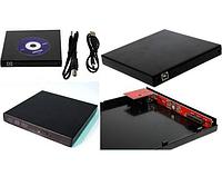 Карманы для ноутбучных DVD приводов