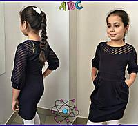 Платье для девочки школьное неопрен синее и черное