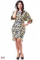 Платье Тулуза (50 размер, желтый, цветы) ТМ «PEONY»