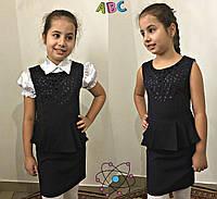 Сарафан для девочки школьный перфорация черный, серый, синий