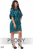 Платье Тулуза (50 размер, бирюза, клетка) ТМ «PEONY»