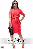 Платье Прадо (54 размер, алый) ТМ «PEONY»