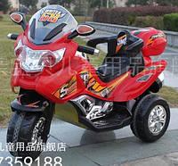 Детский квадроцикл  BT-BOC-0066