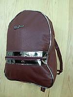 Рюкзак подростковый женский удобный модный красивый бордовый  Fashion