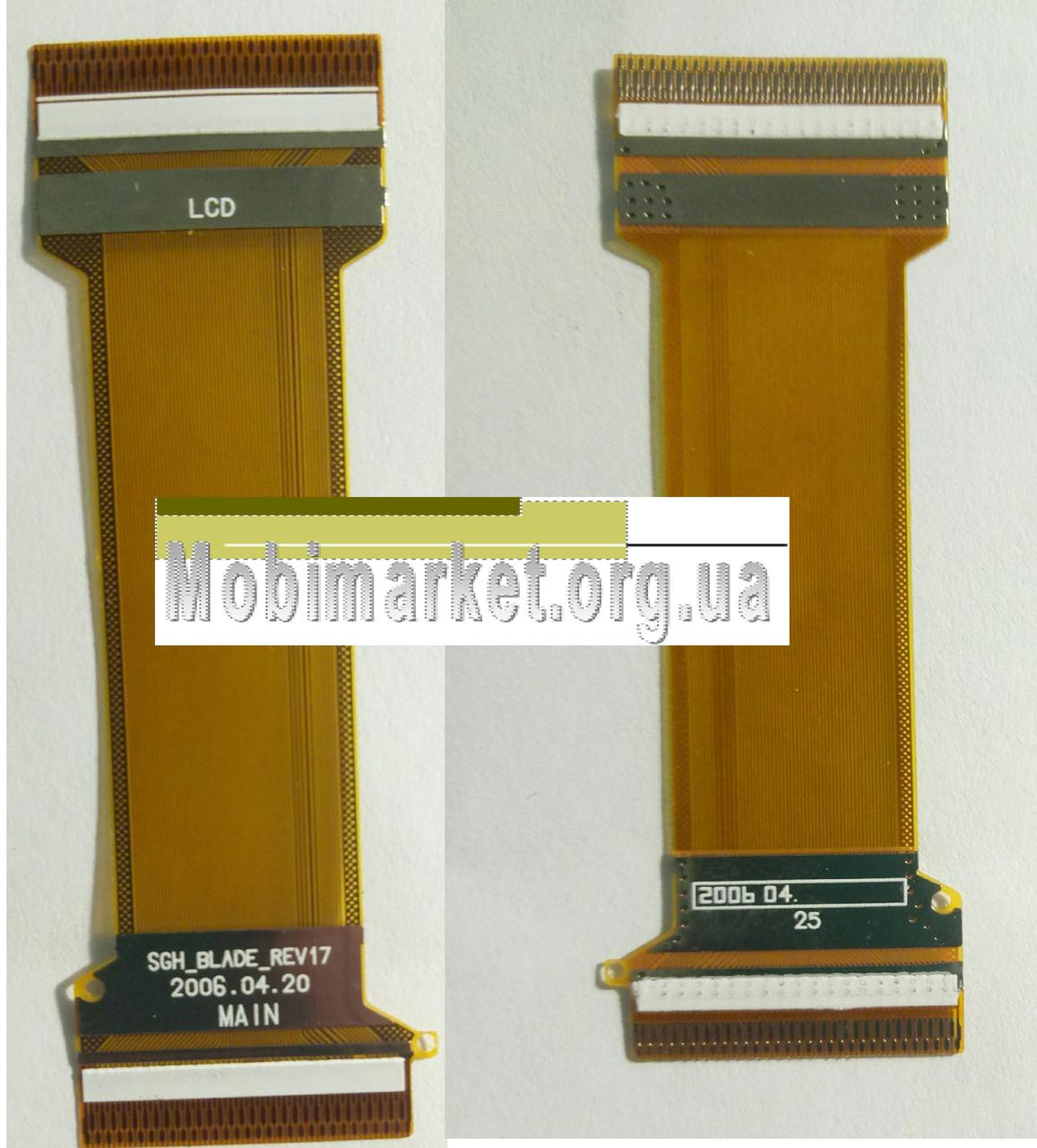Шлейф Samsung D870