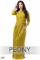 Платье Джорджия (48 размер, горчица) ТМ «PEONY»