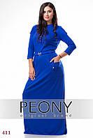 Платье Джорджия (48 размер, электрик) ТМ «PEONY»