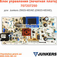 Блок управления (печатная плата) для котла Junkers ZW23KE-AE (запчасти для газовых котлов), фото 1